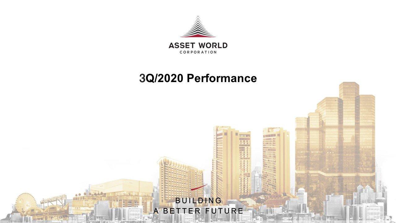 Asset World Corporation announces 3Q/2020