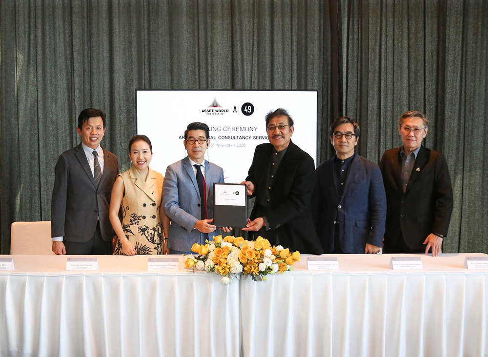 AWC proceeds with development of high-quality projects as planned by partnering with Architects 49 to create 9 projects in Bangkok, Chiang Mai, Hua Hin and Pattaya