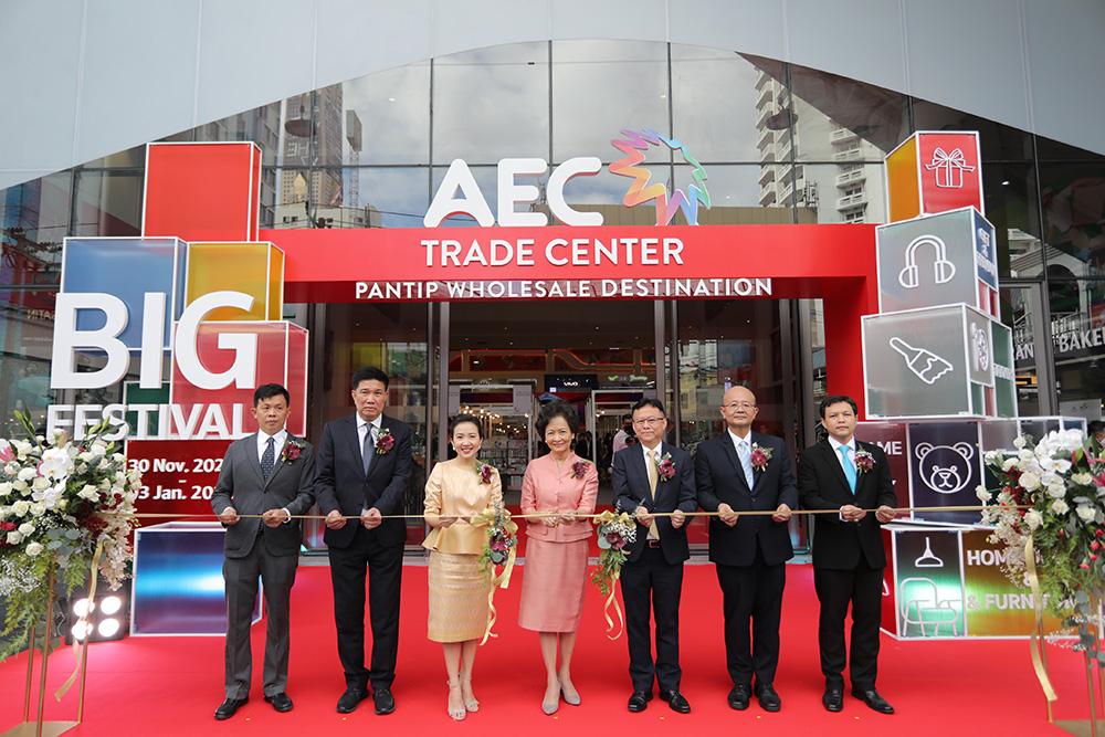 """Asset World Corporation Joins Hands with public and private sectors alongside """"Yiwu"""" to announce the Grand Opening of AEC TRADE CENTER – PANTIP WHOLESALE DESTINATION Enhancing Thailand's Economy"""