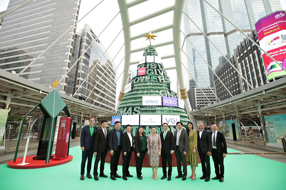 """Asset World Corporation joins hands with the BMA and business operators in Sathorn district to launch the """"Give Green CBD: Synergy Power 2020"""" project"""