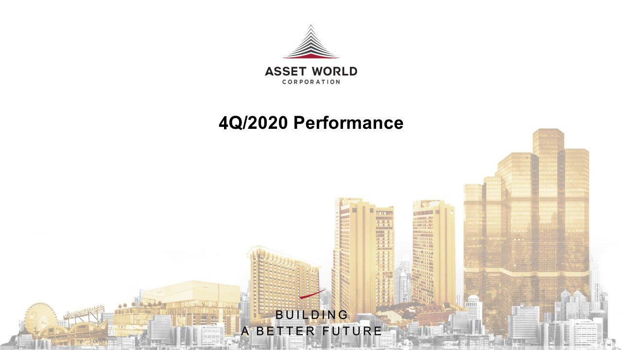 Asset World Corporation announces the annual business performance 4Q/2020