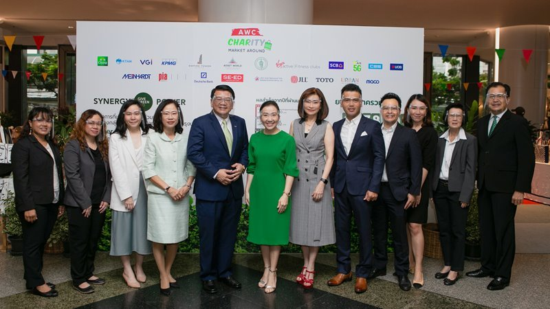 """The Asset World Foundation for Charity, under Asset World Corporation joins hands with business partners for """"AWC CHARITY MARKET AROUND"""" in commitment to building a better future together"""