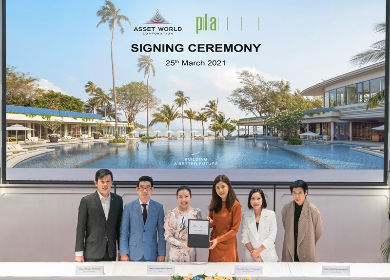 AWC announces a strategic partnership with PLA to create a world-class landscape design in developing 23 projects in the pipeline throughout the country to support Thai tourism industry