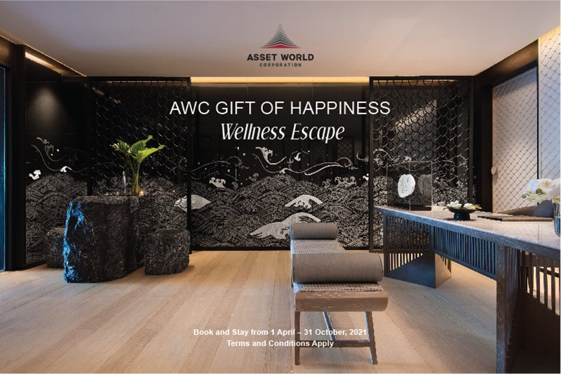 AWC Gift of Happiness Wellness Escape