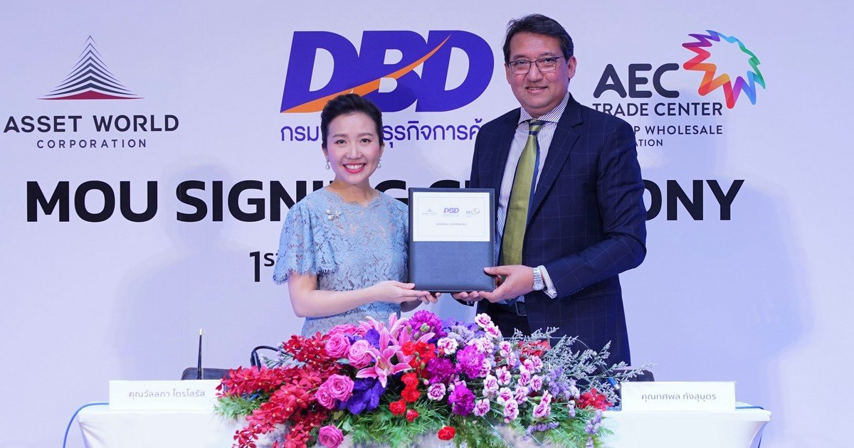 AWC teams up with DBD to promote AEC TRADE CENTER – PANTIP WHOLESALE DESTINATION supporting Thai entrepreneurs & farmers competing in Global Markets